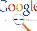 Como eliminar un sitio web de Google
